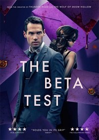Фильм Бета тест (2021)